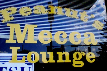 The Mecca Lounge